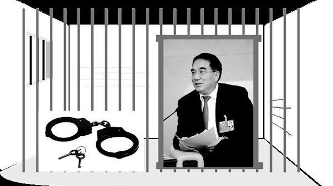 酒桌编段子妄议中央 辽宁原省委书记被判无期