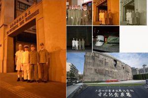 4男扮二战日军于抗战遗址前照相 引网友炮轰