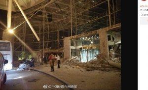 九寨沟7级强震 香港失联旅客已联络上均平安
