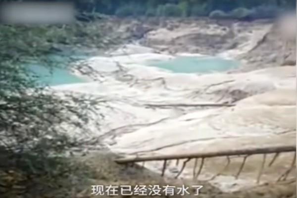 九寨溝7級強震 「火花海」乾涸見底(視頻)