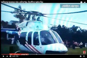 孟国富商搭直升机参加婚礼 竟降落监狱遭武警包围