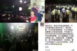 九寨沟女导游带团撤出反遭索赔殴打 同行声援遭警催泪弹镇压