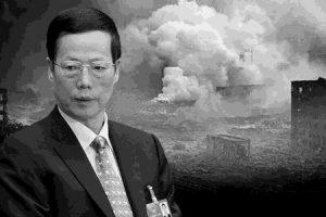 陈思敏:天津之殇 张高丽应被追责