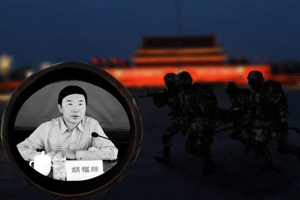 """这个高官藏哪儿了?中纪委打虎罕见罪名""""长期隐匿行踪"""""""