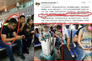 南京当众猥亵女童男子被刑拘  受害人为养妹