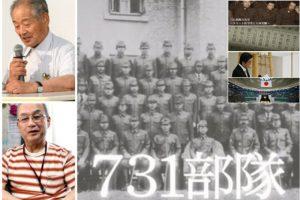 """日731部队前少年兵作证 """"梦见婴尸标本"""""""