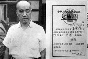 【秘档】胡风案:毛泽东制造的最大文字狱