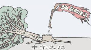 """唐付民:人类必须消灭共产""""文化专治""""!"""
