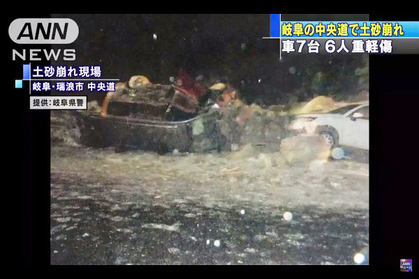 豪雨不断 日岐阜县土石冲入高速路7车受波及