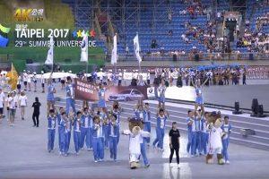 台北世大运登场 开幕式直播回放
