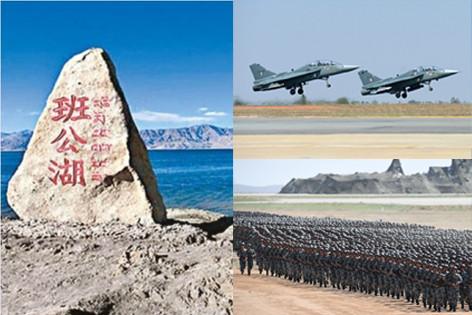 中方第77集團軍增兵青藏  軍心一度不穩有士兵欲退伍