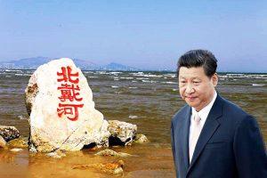 """传习近平抢先粉碎""""北戴河政变""""曾庆红被摆上台"""