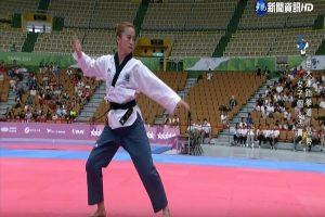 世大运跆拳道品势决赛 台湾女将林侃谕拿下银牌(视频)