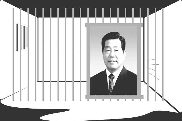賈慶林串聯搞特赦提案 王岐山放重話回應:路已封死
