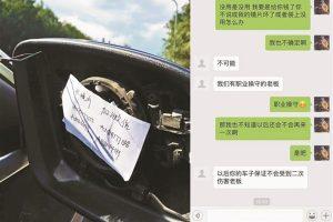 """北京小偷自称有职业操守 """"不会二次伤害"""""""