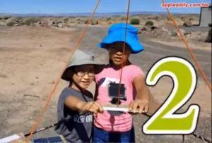 拍摄日全食 华裔小姊妹自制发射装置进入太空(视频)