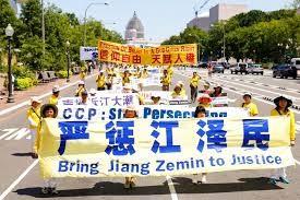 自由之家:共產黨對法輪功的鎮壓失敗