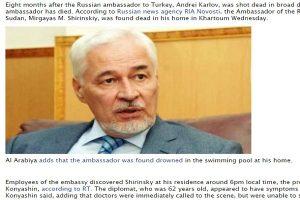 蹊跷!俄罗斯驻苏丹大使 死在自家游泳池