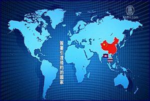 """海外""""猎狐""""风声紧 中纪委称已与50国签引渡条约"""