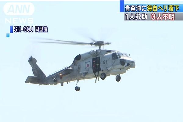日自衛隊直升機夜訓墜海 1獲救3失蹤