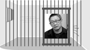 """深圳前政法王蒋尊玉判囚终身 办案人员称其""""五毒俱全"""""""