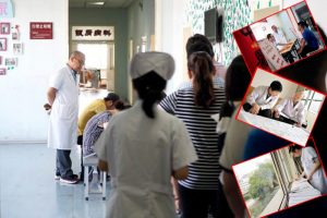 想住院看病先过考试关  山西奇葩医院惹争议
