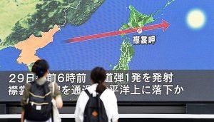 朝鲜发射飞弹首度飞越领空 日称空前威胁