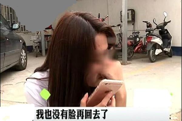 """骗女生1.9万自动归还1.5万 骗子担心碰上""""徐玉玉"""""""
