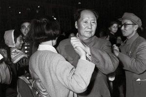 秘檔:會場惊現反毛標語 毛澤東不敢聲張