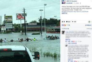 「颶風帶不走人性」民眾牽手組人鏈搶救幾滅頂老翁