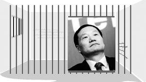 姚剛被立案偵查 中紀委措辭嚴厲 傳涉雙重政變