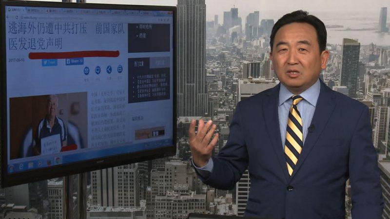 石濤:中華民國國民大陸認罪 李寧體操隊醫公開退黨 生命尊嚴?