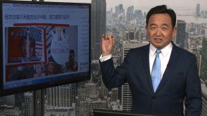 """石涛:班农访港称习""""英明领袖""""川普对习""""高度尊重"""""""