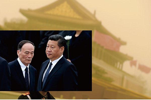 周曉輝:涉生死較量 習王拒高官特赦要求