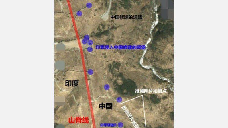 不丹说出真相?忧中方再修路 印称随时派兵