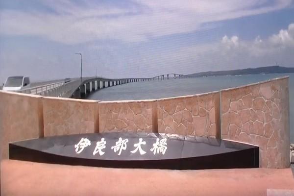 情何以堪!桥上浪漫求婚成功 日男下一秒竟坠海身亡
