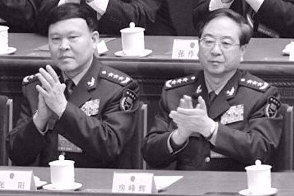 軍委兩核心成員無緣十九大 坐實被抓傳聞?