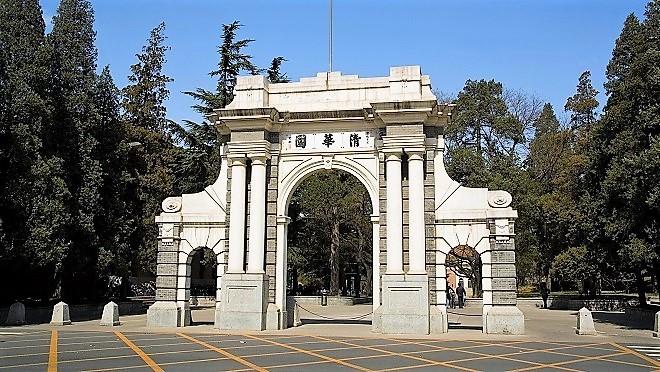 清华研究生涉婚外情偷窥女厕 网友:文化流氓更可怕