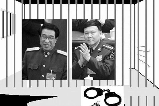 19大代表出爐 軍委政工部高層罕現「全軍覆沒」