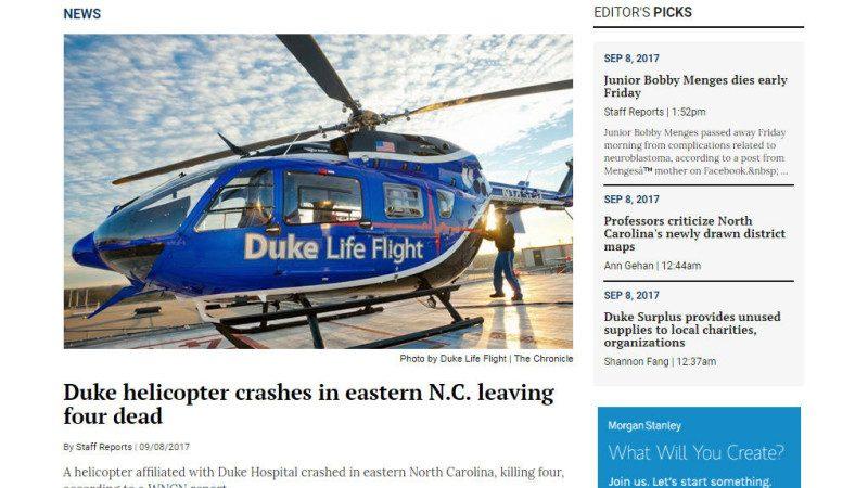 美国再发坠机事故 杜克大学救生机上4人遇难