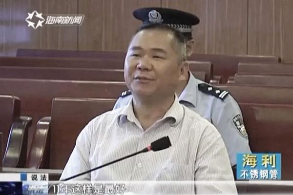 海南貪官庭上指導法官給自己量刑 竟如願以償