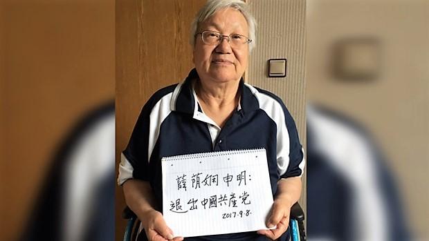 爆中共体坛兴奋剂黑幕 前国家队医公开退党