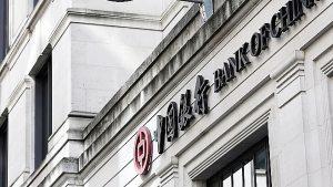 中国大银行几年内破产?美议会要求制裁12家大陆银行