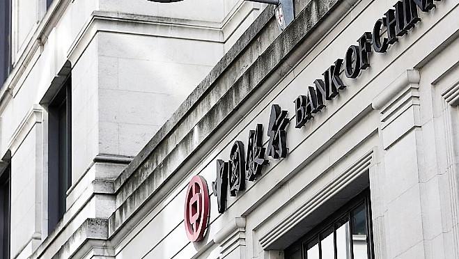 中國大銀行幾年內破產?美議會要求制裁12家大陸銀行