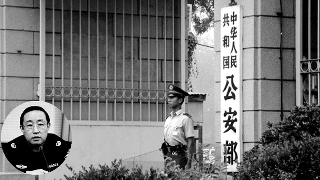 傅政華被定性「人權惡棍」 未來出國成難題