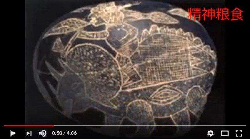 壁画显示人类曾统治恐龙!美国隐藏巨人历史曝光?太震惊了!