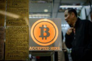 比特幣高管被禁離京配合調查 虛擬貨幣將全停