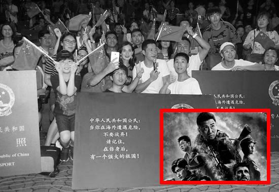 《战狼2》香港票房完败  夸张失实被耻笑