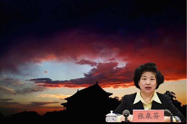 """""""津门巨虎""""黄兴国圈里 """"关键女人""""被立案"""