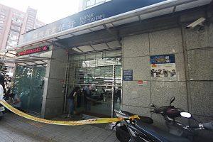 持刀抢劫瑞兴银行 检方声押涉案男子